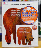 Sing&Say Brown Bear, Brown Bear, What Do You See?